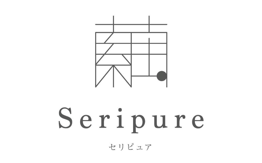Seripure -セリピュア-